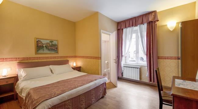 Residenza Belli - ローマ - 寝室
