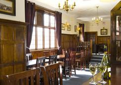 The Master Robert Hotel - ハウンズロー - レストラン