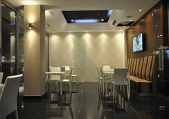 Hotel Dolce International - スコピエ - レストラン