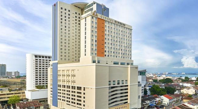 シティテル エクスプレス ペナン - George Town (Penang) - 建物