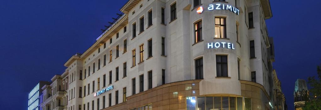 アジムット ホテル クアフュルステンダム ベルリン - ベルリン - 建物
