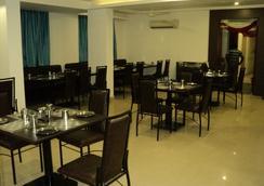 Hotel Flora Inn-Airport - Nagpur - レストラン