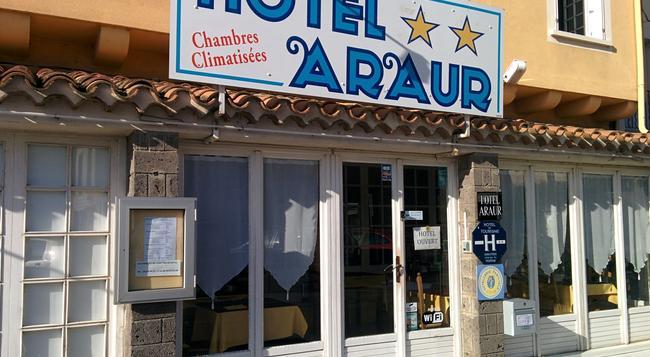 Hotel Araur - アグド - 屋外の景色