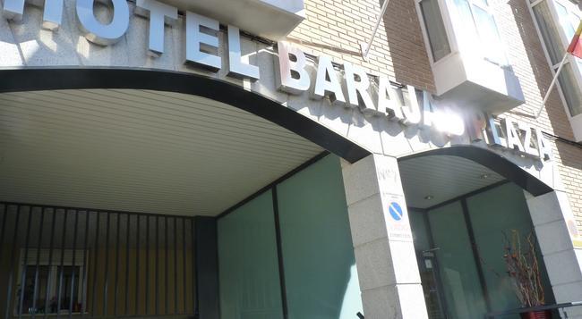 ホテル バラハス プラサ - マドリード - 建物