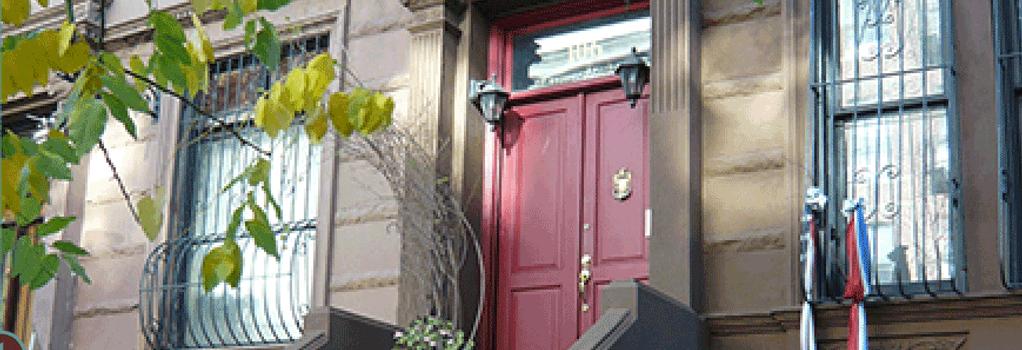 エフル ゲストハウス - ニューヨーク - 建物