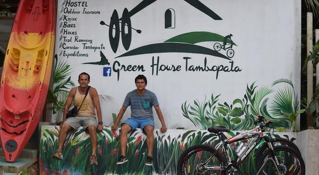 Green House Tambopata - Puerto Maldonado - 建物