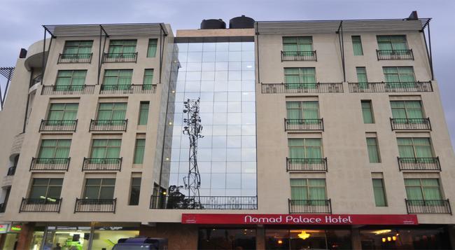 Nomad Palace Hotel - ナイロビ - 建物