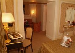 Hotel Champagne Garden - ローマ - 寝室