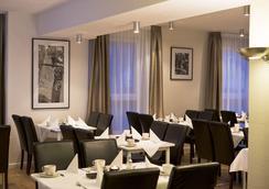 シティ イン ホテル ライプツィヒ - ライプツィヒ - レストラン