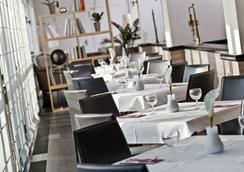 Tryp by Wyndham Berlin am Ku´Damm - ベルリン - レストラン