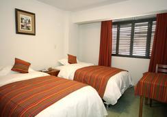 Hotel Cholcana - リマ - 寝室