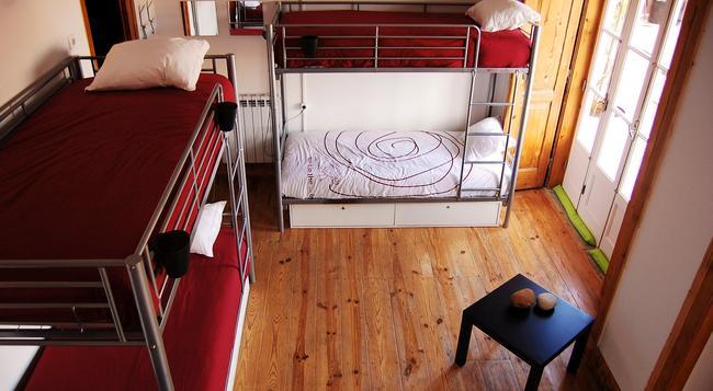 This Is Lisbon Hostel - リスボン - 寝室