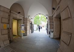 Beit Hall - ロンドン - 屋外の景色