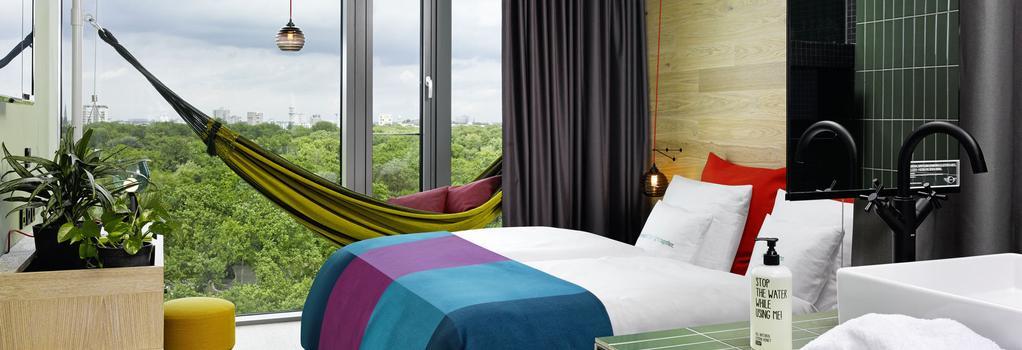25アワーズ ホテル ビキニ ベルリン - ベルリン - 寝室