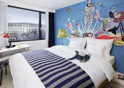 25アワーズ ホテル ウィーン - ウィーン - 寝室
