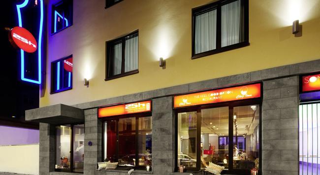 25アワーズ ホテル バイ リーバイス - フランクフルト - 建物
