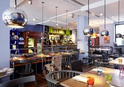 25アワーズ ホテル バイ リーバイス - フランクフルト - レストラン
