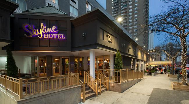 ザ スカイライン ホテル ニュー ヨーク - ニューヨーク - 建物