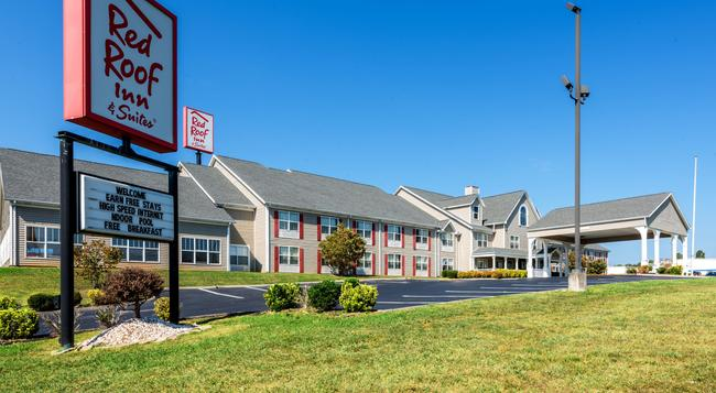 Red Roof Inn & Suites Knoxville East - ノックスビル - 建物
