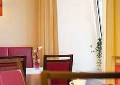 Hotel Goldener Brunnen - クラーゲンフルト - レストラン