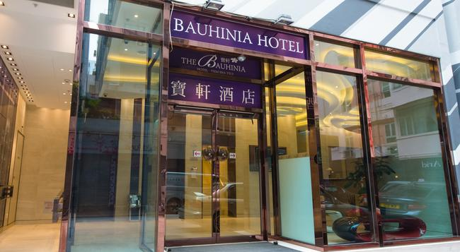 ザ バウヒニア ホテル チム サー チョイ - 香港 - 建物