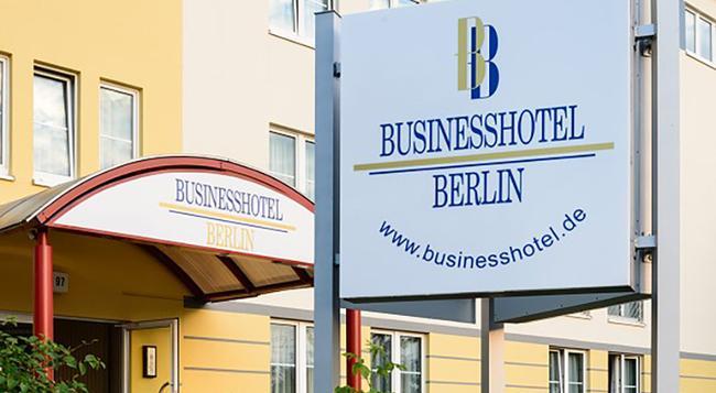 ビジネスホテル ベルリン - ベルリン - 建物