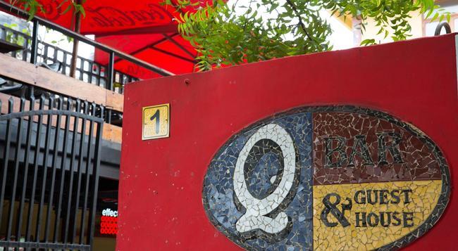 Q バー & ゲストハウス - Dar Es Salaam - 建物
