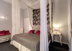 レジデンス ブルボン - ローマ - 寝室
