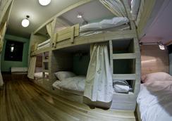 12:12 Hostels - ボゴタ - 寝室