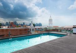 Central Hotel Panama - パナマ・シティ - プール