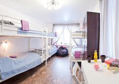 Athens Hostel - Tomsk - 寝室
