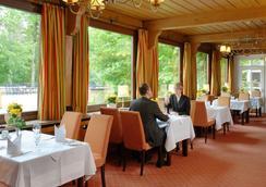 リレクサ ヴァルトホテル シャッテン - シュトゥットガルト - レストラン