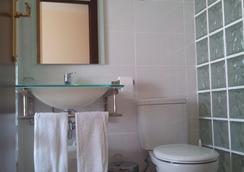 Hotel Artxanda - ビルバオ - 浴室