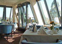 ホテル ジャンダルム ヌーヴォー - ベルリン - レストラン
