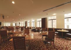 ザ グレース ホテル - シドニー - レストラン