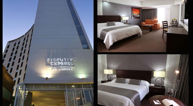 Hotel Ejecutivo Express - グアダラハラ - 建物