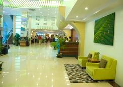 ベストウェスタン グリーン ヒル ホテル - ヤンゴン - ロビー