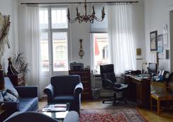 ホテル ペンション インゲボルク - ベルリン - ロビー