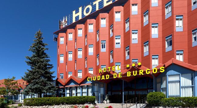 Hotel Sercotel Ciudad De Burgos - ブルゴス - 建物