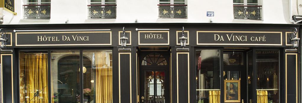 オテル ダ ヴィンチ&スパ - パリ - 建物