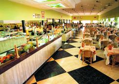Playaballena Spa Hotel - ロタ - レストラン