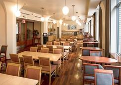 ル スクエア フィリップス ホテル & スイーツ - モントリオール - レストラン
