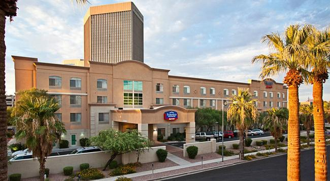 Fairfield Inn and Suites by Marriott Phoenix Midtown - フェニックス - 建物
