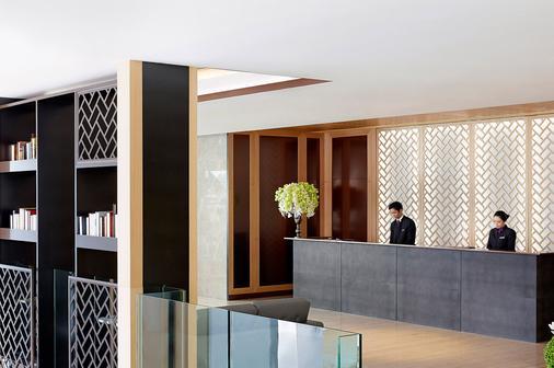 アイランド パシフィック ホテル - 香港 - フロントデスク
