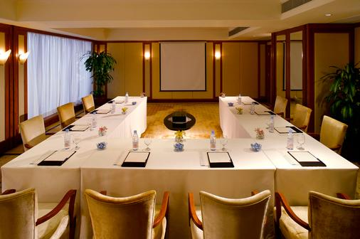 アイランド パシフィック ホテル - 香港 - 会議室