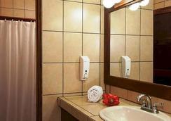 Hotel Arenal Bromelias - フォルトゥナ - 浴室