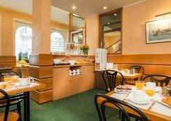 ホテル リヨン バスティーユ - パリ - レストラン