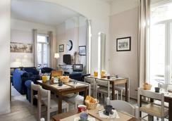 ホテル シルヴァベル - マルセイユ - レストラン