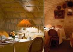 ホテル ル サン グレゴワール - パリ - レストラン