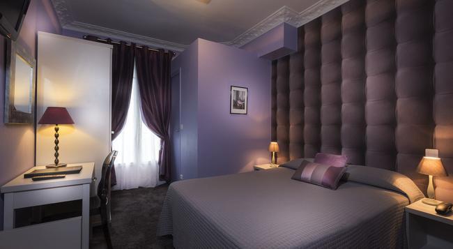 ホテル ドンジョン ヴァンセンヌ - Vincennes - 寝室